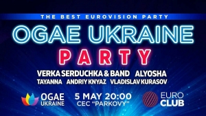 Vladislav Kurasov at OGAE Ukraine Party