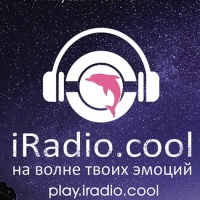 Слушайте Владислава Курасова на iRadio.Cool